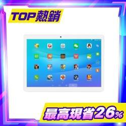 UB 10.1吋八核心大螢幕通話平板電腦活動加碼檔