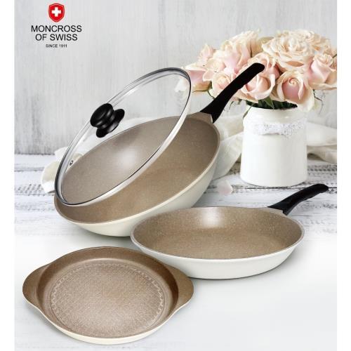 瑞士百年品牌MONCROSS珠光鈦石鍋具加碼回饋組/