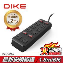 DIKE DAH386工業級鋁合金四開八座電源延長線-1.8M