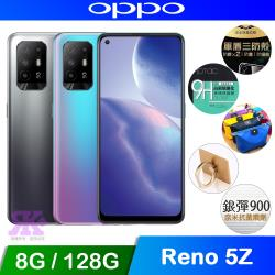 OPPO Reno5 Z (8G/128G) 6.43吋5G智慧手機