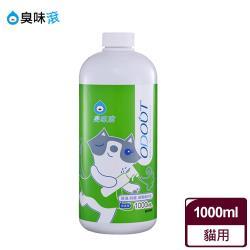 ODOUT 臭味滾 貓用 除臭/抑菌噴霧補充瓶(1000ML*2瓶)