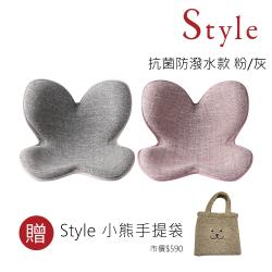 Style Standard Antibac 美姿調整椅 抗菌防水款(兩色) 送原廠皮製口罩收納夾2入