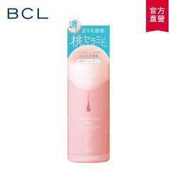 【BCL】彈潤蜜桃濃潤化妝水200ml