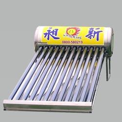 昶新SUNKING - CSB-2012真空管太陽能熱水器(淋浴約3-5人)