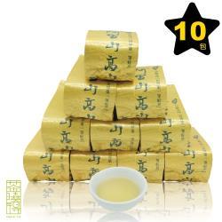 【茶曉得】阿里山特富野優質手摘烏龍茶10件組(2.5斤)