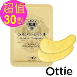 韓國原裝OTTIE 黃金彈力保濕眼膜3gX60片(逆齡撫紋 強化肌膚彈性 )
