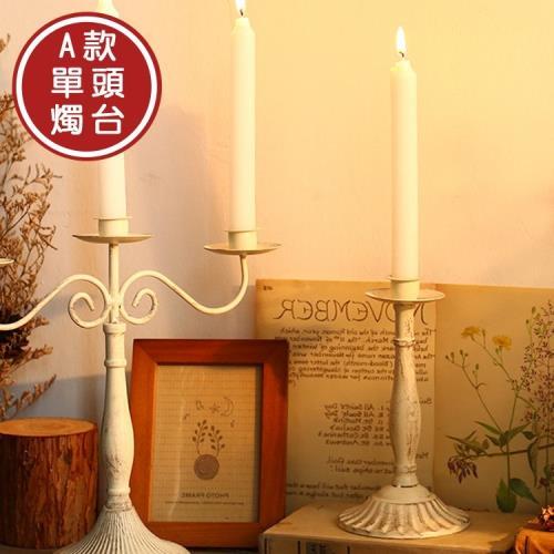 北歐時光歐式復古鐵藝燭台 A款單頭燭台