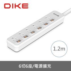 DIKE DAH664安全加強型六切六座電源延長線 1.2M/4尺