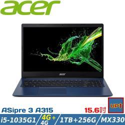 【Acer 宏碁】特仕版 A315-57G-54CL 黑 (i5-1035G1/4G+4G/256G SSD+1TB/MX330 2G)