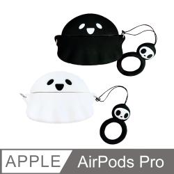 AirPods Pro 幽靈造型保護套