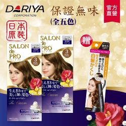 【Dariya塔莉雅】沙龍級白髮專用快速染髮霜2入組(5A深亞麻棕)50g+50g