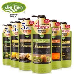 Jie Fen潔芬 植物修復系列-洗髮精500ml(8瓶/箱)【控油潔淨/舒柔強健/柔順修復】