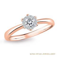 King Star 永恆六爪滿鑽18K玫瑰金鑽戒