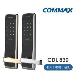 韓國第一品牌 COMMAX 康邁世 CLDL830 三合一指紋密碼電子鎖