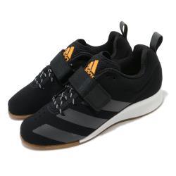 adidas 舉重鞋 Adipower 訓練鞋 男鞋 愛迪達 健身 重訓 後跟加高 專業運動 黑 白 FV6590 [ACS 跨運動]