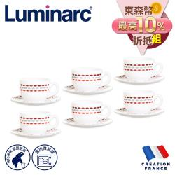 【Luminarc 法國樂美雅】幾何圖形6入咖啡杯組(ARC-613-GEO)