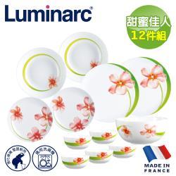 【Luminarc 法國樂美雅】甜蜜佳人12件式餐具組(ARC-1211-SWT)