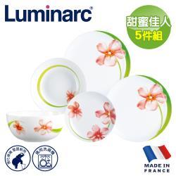 【Luminarc 法國樂美雅】甜蜜佳人5件式餐具組(ARC-511-SWT)