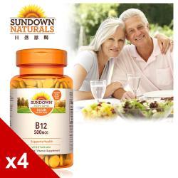 【美國Sundown日落恩賜】茹素B12 500mcg錠x4瓶組(200錠/瓶)