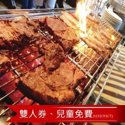 【麗多森林溫泉酒店】BBQ碳火燒烤晚餐吃到飽雙人券-送SPA會館泡湯~電子票券