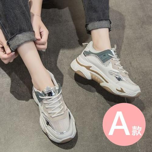 【熱搜老爹鞋款】WS
