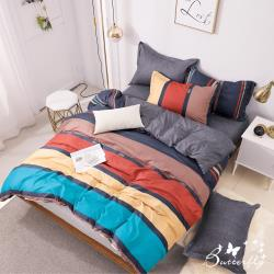 BUTTERFLY-柔絲絨四件式涼被床包組-人在旅途(特大)