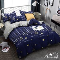 BUTTERFLY-柔絲絨四件式涼被床包組-流星雨(雙人)