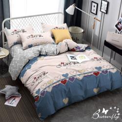 BUTTERFLY-柔絲絨四件式涼被床包組-永恆的青春(雙人)