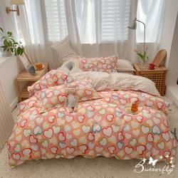 BUTTERFLY-柔絲絨四件式涼被床包組-愛心滿滿(雙人)