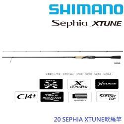SHIMANO 20 SEPHIA XTUNE 軟絲竿 S90M (公司貨)