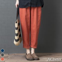【ACheter】韓版鬆緊腰純色顯瘦涼爽休閒棉麻褲#109073現貨+預購(3色)