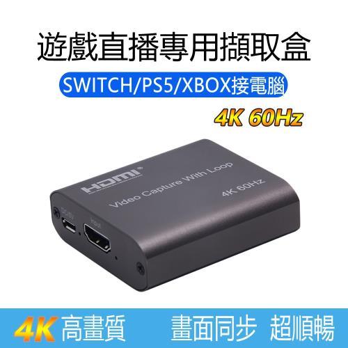 遊戲直播專用HDMI
