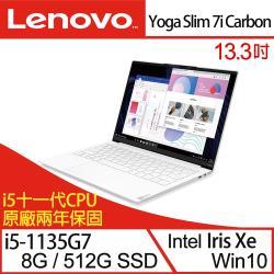 Lenovo聯想 Yoga Slim 7i Carbon 輕薄筆電 13.3吋/i5-1135G7/8G/PCIe 512G SSD/W10 二年保