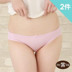 【岱妮蠶絲】FA0230N純蠶絲42針110G單蝴蝶結低腰三角內褲-粉紫2件組(FWA0BN30)