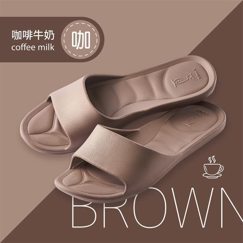 LASSLEY-Q彈軟糖環保室內拖鞋/浴室拖鞋_咖啡色/