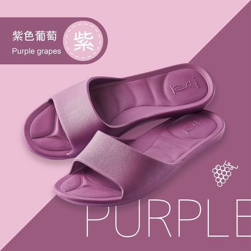 LASSLEY-Q彈軟糖環保室內拖鞋/浴室拖鞋_紫色/