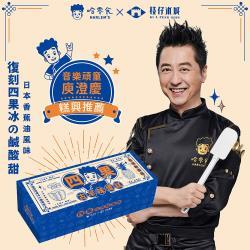 哈零食X枝仔冰城 四果古早味蛋糕4入(350g/入)
