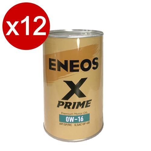 引能仕ENEOS汽車潤滑油