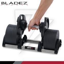 BLADEZ AD32 Z-可調式啞鈴-32KG(16種KG變化)-極淬黑(單支)