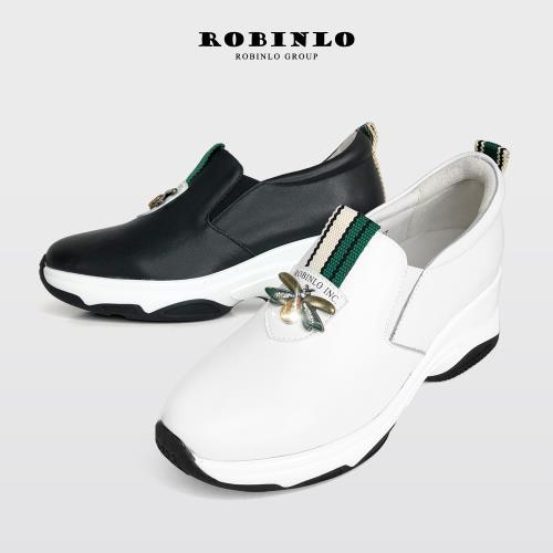 Robinlo全球獨賣輕奢珠寶全真皮增高休閒鞋/
