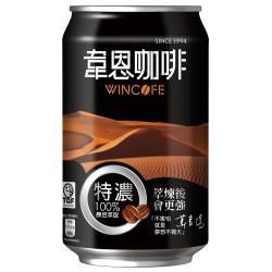黑松 韋恩特濃咖啡 320ml (24入)集