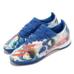 adidas 足球鞋 X Ghosted 3 TF 襪套 男鞋 愛迪達 足球小將 碎釘 人工草地 藍 彩 FW5835 [ACS 跨運動]