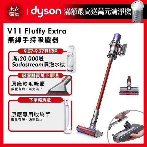 Dyson戴森 V11 Fluffy Extra SV15無線手持式吸塵器(可換式電池)-庫