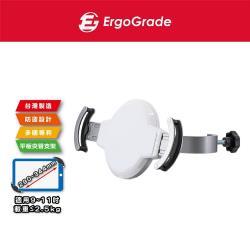 ErgoGrade 夾管型9-11吋平板電腦支架 (EGAPH100) 平板支架 管夾架 夾式支架 立架