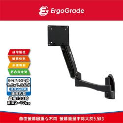 ErgoGrade 快拆式鋁合金雙旋臂壁掛式螢幕支架 (EGATW20Q) 螢幕架 電腦螢幕架 電腦架 螢幕支架 壁掛架