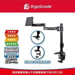 ErgoGrade 快拆式穿夾兩用鋁合金螢幕支架 (EGTC210Q) 電腦螢幕支架 電腦架 螢幕支架 螢幕架 支撐架