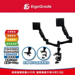 ErgoGrade 快拆式鋁合金穿夾兩用四臂螢幕支架 (EGATC40Q) 螢幕架 電腦螢幕架 電腦架 螢幕支架 雙螢幕
