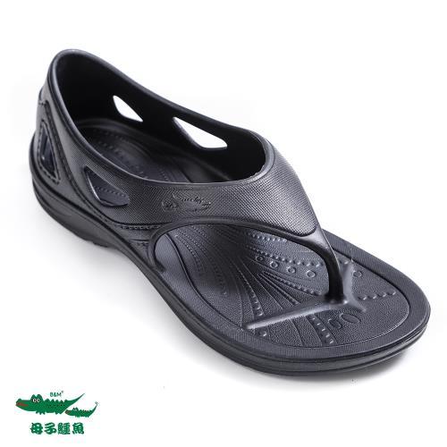 母子鱷魚跟上來勁速跑鞋