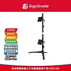 ErgoGrade 快拆式鋁合金桌上型上下雙螢幕支架 (EGTS012Q ) 電腦螢幕支架 螢幕架 電腦架 支撐架