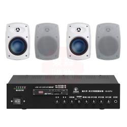商業空間 鐘王牌 KB-80PM 擴大機+Poise H-4T 多用途喇叭(白) X4支
